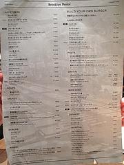 22メニュー:グランド@Brooklyn Parlor HAKATA(ブルックリンパーラー博多)・博多リバレイン