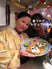 11店内:エンチラーダナノダ@チリ・ダイニング・博多区上牟