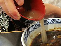 ランチ:濃厚ブラックつけ麺そば湯入れる@麺家いろは・富山ブラック・キャナルシティ・ラーメンスタジアム