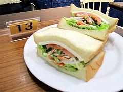 料理:サーモン&クリームチーズ550円@OCMサンドイッチファクトリー・小倉