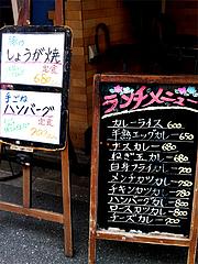 メニュー:店頭@JB'S BAR(ジェービーズバー)・渡辺通