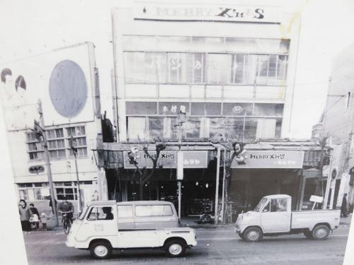 4昔のキムラヤ