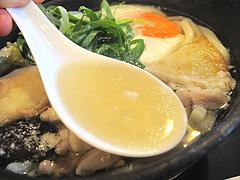 10ランチ:鍋焼うどんすめ@因幡うどん・渡辺通店