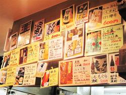 25焼酎と日本酒メニュー@博多てんき屋