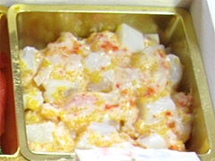 料理:海老サラダ@2011セントラルホテル福岡お節(おせち)・二の重