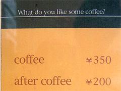 想夫恋のコーヒーメニュー