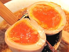 料理:けごん味噌らーめん+煮玉子100円@けごんラーメン