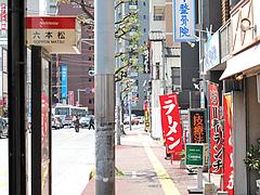 外観:バス停そば@ラーメン壱屋・六本松