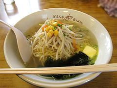 料理:塩バターラーメン600円@札幌ラーメンどさん子・福岡