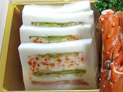 料理:サーモン野菜テリーヌ@2011セントラルホテル福岡お節(おせち)・二の重