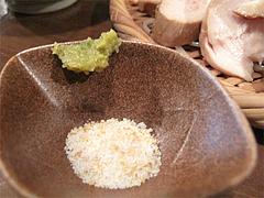 16つけ麺:塩と柚子胡椒@麺道はなもこし(花もこし)・薬院
