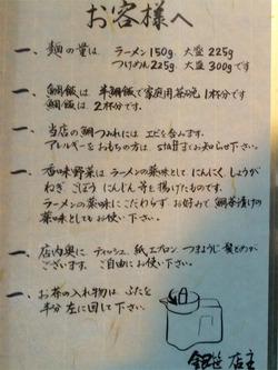 13案内@銀笹