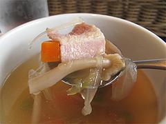 ランチ:オムライスのスープ@ドッグカフェレストラン・ワンパーク大濠店