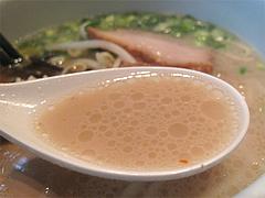 6ランチ:白丸元味スープ@一風堂・薬院店