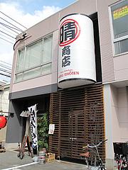 外観:駐車場あり@晴商店(はれしょうてん)・福岡市南区那の川