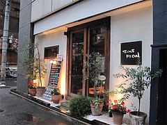外観:夕方@居心地屋REON(レオン)・薬院