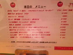 22メニュー1@洋食キチキチ