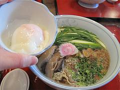 料理:のぼせもんと温泉卵650円@博多煮うどん・虹の家(ななのや)