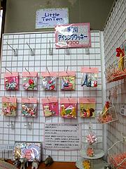 12店内:アイシングクッキーコーナー@てんてんラーメン・井尻