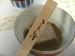 料理:きくしげの箸@料亭きくしげ