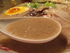 9ランチ:元祖白丸元味スープ@博多一風堂・総本店・天神・西通り