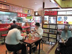 3店内:カウンター・テーブル・小上がり@長浜ラーメン・長浜御殿・住吉店