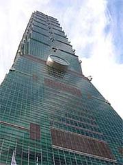 台北101(台北国際金融センター)