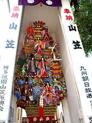 節分の櫛田神社3