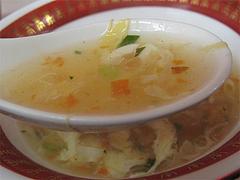 9ランチ:中華スープ@中華料理・餃子李・薬院