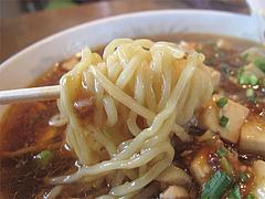 ランチ:麻婆麺@中華料理・蘭蘭・春日