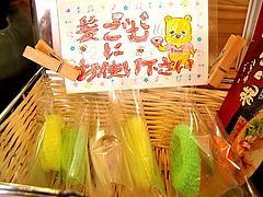 店内:卓上の髪ゴム@ラーメン龍の家・春日下白水店