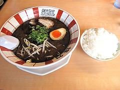 ランチ:黒ラーメン580円と無料ご飯@博多ラーメン麺王・名島店
