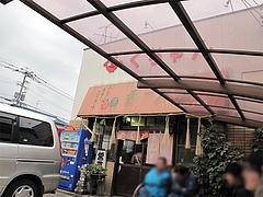 外観:腰掛待合@ふくちゃんラーメン田隈店