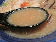 料理:六白ラーメンスープ@ろくの家大黒・小倉