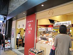2外観@唐揚げ・みつせ鶏本舗・新天町・天神