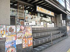 1外観@ビビンバ・韓国冷麺専門店・菜ずき・天神