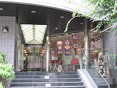 外観@本場インド料理の店D.カジャナ・大手門店