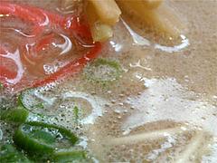 ラーメンのこってりスープ@魁龍・小倉魚町店