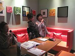店内:カラオケルーム@SLOW +K 中洲gate's店(スロウプラスケイ)