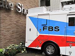 外観:FBSロケ車とテレビ取材@チョコレートショップ・博多区