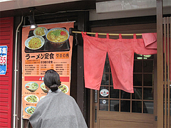 外観:メニュー@赤のれん節ちゃんラーメン住吉店