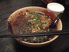 7ランチ:魚介ラーメン550円@麺屋極み清川店・ラーメン居酒屋