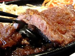 9ランチ:限定数ビーフステーキアップ@益正食堂・麦野店・居酒屋