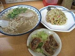 11ランチ:ラーメン定食700円@元祖赤のれん和亭(旧・節ちゃんラーメン住吉店)