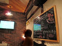 3店内:スポーツ観戦@ダイニングバー・すばらしき仲間たち・大橋