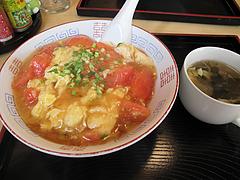 料理:トマト丼(スープ付)550円@巧福・大橋