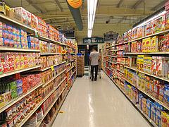 超級市場@グアム2009