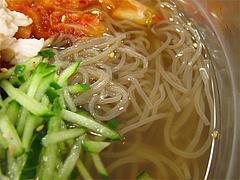 料理:特製冷麺スープ@石焼ビビンバ&@石焼ビビンバ&冷麺ビビン亭・ゆめタウン久留米
