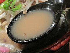 料理:やさいらーめんスープ@ろくの家大黒・小倉