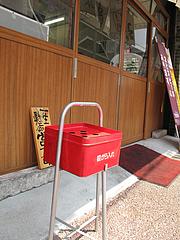 外観:喫煙場所は外@博多麺業・島系・春吉店